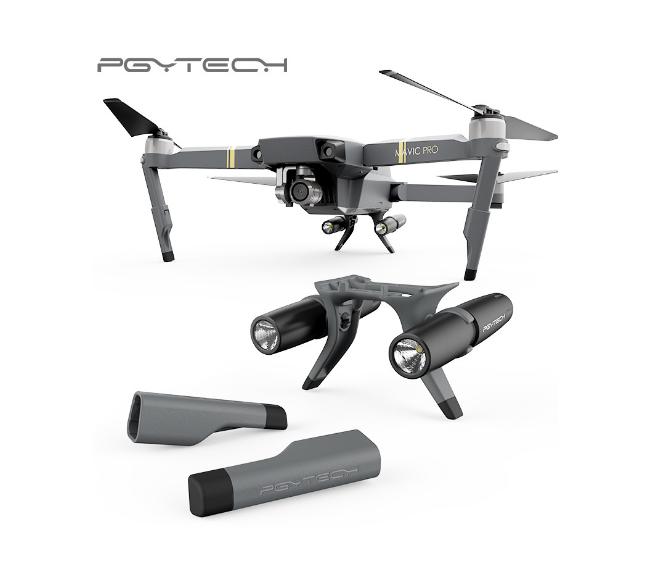Drones PGYTECH